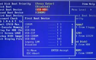Включаем USB-порты в BIOS