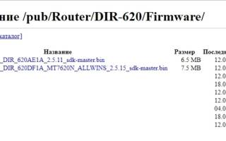 Прошиваем роутер D-Link DIR-620