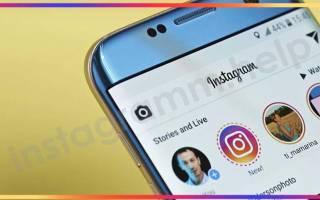 Как узнать, кто посмотрел видео в Instagram