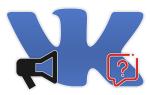 Особенности репоста записей ВКонтакте