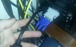Решаем проблему с неработающим переходником HDMI-VGA