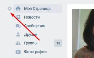 Месторасположение «Закладок» ВКонтакте