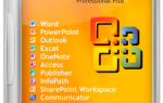 Установка Microsoft Office на компьютер с Windows