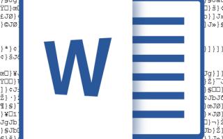 Выбор и изменение кодировки в Microsoft Word