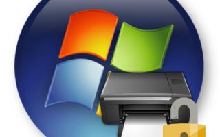 Решение проблемы с предоставлением общего доступа для принтера