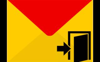 Как выйти из Яндекс.Почты