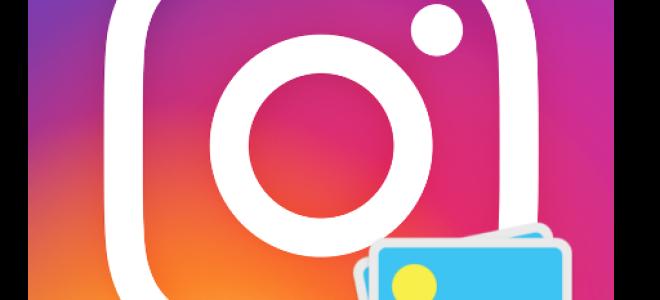 Как посмотреть историю в Instagram