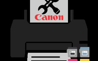Устранение проблем при извлечении картриджа из принтера Canon