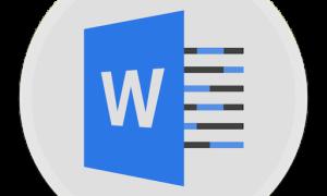 Вставка знака умножения в Microsoft Word
