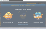Удаление рекламы казино Вулкан с помощью программы Malwarebytes AntiMalware