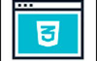 Программы для верстки сайтов