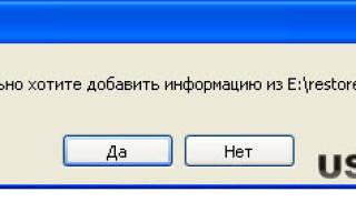 Решение проблем с запуском файлов EXE в Windows XP