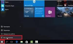Проверка веб-камеры в Windows 10