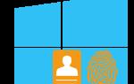 Проблемы аутентификации с учетной записью Майкрософт в Виндовс 10