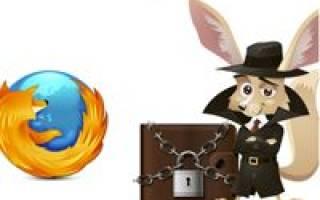 Как сохранять пароли в браузере Mozilla Firefox
