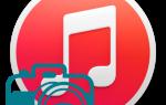 Как удалить фотографии с iPhone, iPad или iPod через iTunes