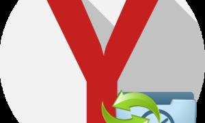 Просмотр истории и восстановление удаленной истории в Яндекс.Браузере
