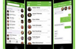 Как установить WhatsApp на Android-планшет