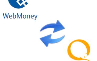Пополняем счет QIWI с помощью WebMoney