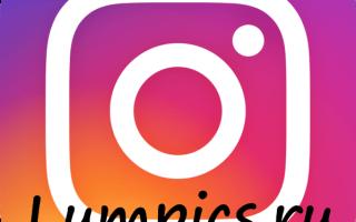 Как изменить шрифт в Instagram