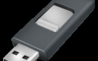 Программы для создания загрузочной флешки