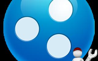 Настройка программы Hamachi для игр по сети