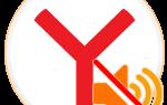 Устранение проблем с воспроизведением звука в Яндекс.Браузере