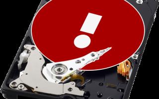 Решаем проблему с предупреждением о неполадках диска