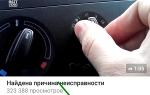 Как загрузить видео в соцсеть ВКонтакте с Android-смартфона и iPhone