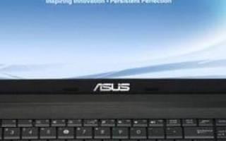 Поиск и установка драйверов для ноутбука ASUS X550C