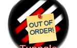 Не запускается Tunngle