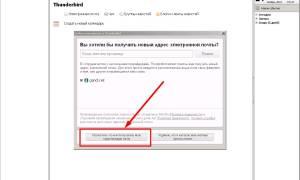 Создаем шаблон письма в Mozilla Thunderbird