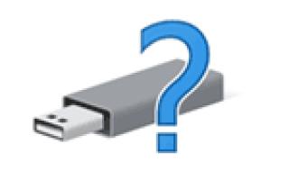 Что делать, если BIOS не видит загрузочную флешку