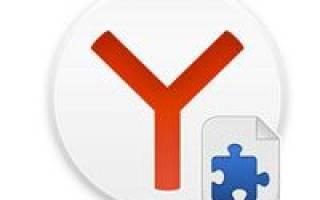 Как включить NPAPI в Яндекс.Браузере?
