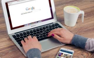 Как очистить историю в браузере Google Chrome