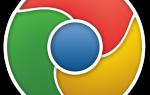 Как импортировать закладки в браузер Google Chrome