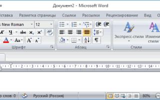 Функция автоматического сохранения документа в Microsoft Word