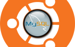 Руководство по установке MySQL в Ubuntu