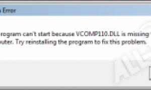Как избавиться от неполадок с файлом vcomp140.dll