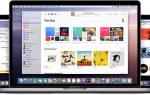 Не отображаются приложения в iTunes. Как устранить проблему?