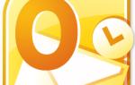 Microsoft Outlook: установка программы