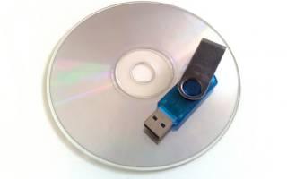 Делаем из загрузочной флешки загрузочный диск