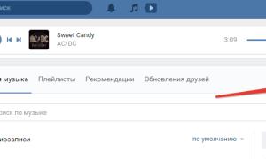 Создаем плейлисты ВКонтакте