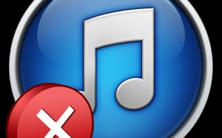 Способы устранения ошибки 9 при работе с iTunes