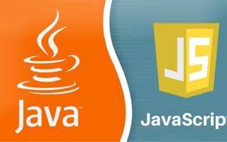 Как включить Java и JavaScript в Яндекс.Браузере