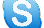 Проблемы Skype: белый экран