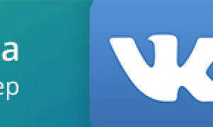 Узнаём, к какому номеру телефона привязана страница ВКонтакте