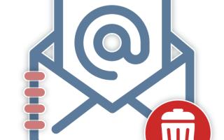 Удаление электронного почтового ящика