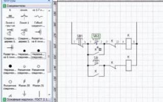 Программы для рисования электрических схем