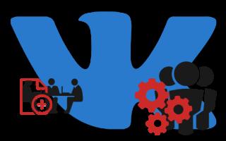 Создание группы ВКонтакте для бизнеса